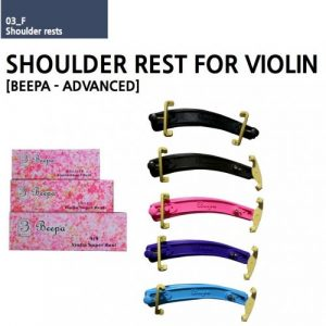 Veracini Shoulder Rest For Violin (Advanced)