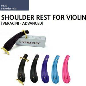 Veracini Shoulder Rest For Violin (Advanced)